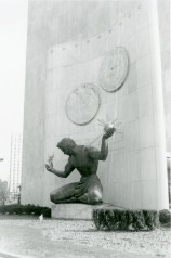 Spirit of Detroit, c. 1968