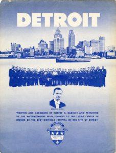 Detroit, 1951